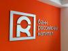 DeviceLock DLP защищает АКБ Российский капитал от утечек информации