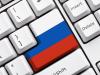 Mail.ru и Яндекс поддержали законопроект об автономном рунете
