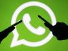 Раздача подарков от Adidas — новая мошенническая схема в WhatsApp