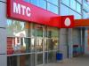 МТС станет игроком рынка информационной безопасности