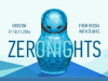 На ZeroNights 2016 покажут уязвимости в ПО и железе и взломают мозг