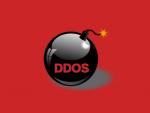 Выбираем и проверяем технологии защиты от DDoS-атак