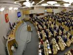 Госдума ужесточила наказание за нарушения в работе с персональными данны