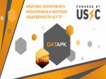 УСЦБ запустил серийное производство ПАК DATAPK
