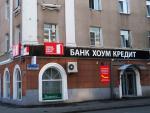 Банк Хоум Кредит проверил защиту ПО с помощью PT Application Inspector
