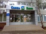 Связь-Банк обеспечил защиту от мошенничества сервисов ДБО