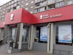 Solar Dozor защищает Банк Санкт-Петербург от внутренних угроз
