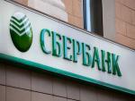 Сбербанк не беспокоится за безопасность своих банкоматов
