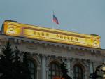 Реформа ФинЦЕРТа сократила объем информирования банков о киберугрозах