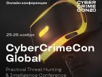 На CyberCrimeCon'20 раскроют детали расследований киберпреступлений