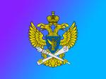 Опасения не были напрасными: Роскомнадзор заблокировал еще шесть VPN