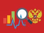 Анализ рынка информационной безопасности в России. Часть 1