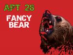 Тощий мальчик — новый инструмент кибергруппировки Fancy Bear
