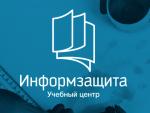 Информзащита получила статус IBM Primary Support Provider