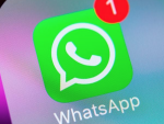 Аутентификацию с помощью Face ID или Touch ID в WhatsApp можно обойти