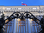 ЦБ рекомендует банкам обеспечить киберустойчивость в период пандемии