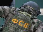 ФСБ готова искать угрозы в системах для мониторинга самоизоляции россиян