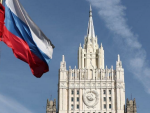 Неизвестные взломали Twitter-аккаунт МИД России, продавали украденную БД