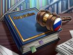 Госорганам России рассказали, как перейти на отечественную криптосвязь