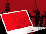 ФБР обвинило российских хакеров во взломе государственных сетей США