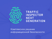 Обзор Traffic Inspector Next Generation