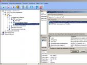 Обзор Zecurion Zlock (Device Control) 7.0