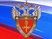 Secret Net Studio 8.1 сертифицирован ФСТЭК России