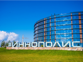 InfoWatch открыла офис дочерней компании в Иннополисе