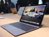 В новых MacBook Pro обнаружили опасную уязвимость