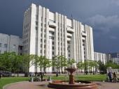 InfoWatch обеспечит информационную безопасность Хабаровского края