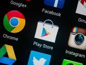 В Google Play обнаружили 400 опасных приложений