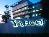 Reuters узнал о тайной программе Yahoo! для слежки по просьбе спецслужб