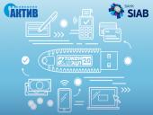 Банк SIAB усиливает безопасность ДБО при помощи Рутокен