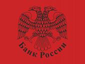 Новые требования Банка России к системе управления операционными рисками (Положение №716-П)