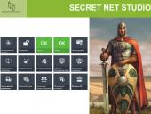 В новой версии Secret Net Studio 8.2 доработан межсетевой экран