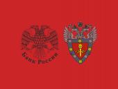 Исполнение требований российских регуляторов по контролю сотрудников