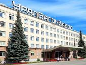 InfoWatch и корпорация Уралвагонзавод договорились о сотрудничестве