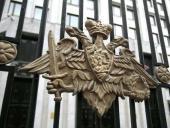 InfoWatch Traffic Monitor сертифицирован Минобороны России