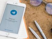 СёрчИнформ представила решение для контроля Telegram