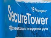 Новая версия SecureTower оснащена центром расследования инцидентов