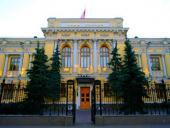 Информзащита заключила соглашение с FinCERT Банка России