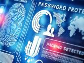 Основные угрозы информационной безопасности в 2018 году