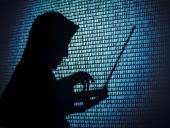 Хакеры атаковали предприятия российской оборонки