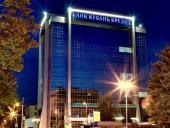 Лаборатория Касперского защитит банкоматы крупнейшего банка Кубани