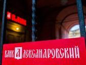 Solar Dozor модернизировал систему ИБ в банке Александровский
