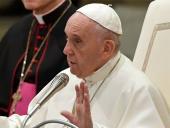Эксперт взломал сайт Vatican News, разместив непотребную новость