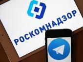 Роскомнадзор заблокировал 50 VPN-сервисов из-за Telegram