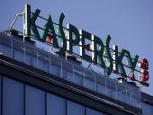 IDC вступилась за Лабораторию Касперского в отношении запрета продукции