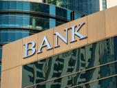 18% банков раскрывают конфиденциальные данные клиента по телефону