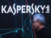 Группа НЛМК опробовала Kaspersky Industrial CyberSecurity